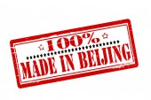 One hundred percent made in Beijing — Stock Vector