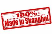 One hundred percent made in Shanghai — Stockvektor