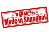 One hundred percent made in Shanghai — Stock vektor