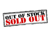 Sold out — Stock Vector