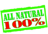 All natural — Stock Vector