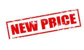 New price — Stock Vector