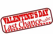 Valentine day sale last chance — Vettoriale Stock