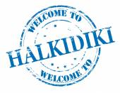 Welcome to Halkidiki — Stock Vector
