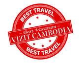 カンボジアを訪問します。 — ストックベクタ