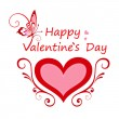 Valentines day card — Stock Vector #62174351