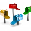 Colorful Mail Boxes Collection — Stock Photo #66359573