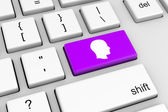 Internet Personal Profile — Fotografia Stock