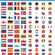 Europe Flags Set — Stock Vector #73013563