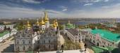 Panorama Kievo-Pecherskoj of monastery (Lavra) in the foreground, the river Dnepr and Kiev - on horizon. — Stock Photo