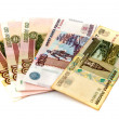 Russian money — Stock Photo #60948169