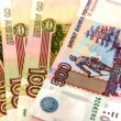 Russian money — Stock Photo #60948295