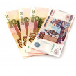 Russian money — Stock Photo #60948369