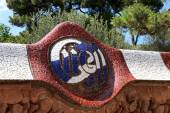 Park Guell by Antoni Gaudi, Barcelona, Spain — Stock Photo