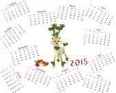 календарь 2015 года. коза сделана из овощей — Стоковое фото