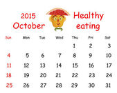 2015 Calendar. October. Funny portrait made ??of vegetables and  — Stock Photo