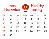 2015 Calendar. November. Funny portrait made ??of vegetables and — Stock Photo