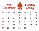 2015 Calendar. December. Funny portrait made ??of vegetables and — Stock Photo