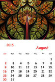 2015. August. Calendar with beautiful fractal pattern.  — Stock Photo