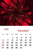 2015 г. декабря. Календарь с узором Красивые фракталы. — Стоковое фото