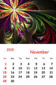 2015. November. Calendar with beautiful fractal pattern.  — Стоковое фото