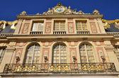 Versailles Palace in Ile de France — Stock Photo