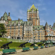 Canada, Chateau Frontenac in the city of Quebec — Stock Photo #63729787