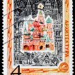 Post stamp from Soviet Union — Stock Photo #52963883
