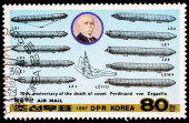Post stamp from North Korea — Stock Photo