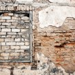 Old wall with boarded up window — Stock Photo #53382521