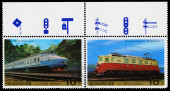Post stamps from North Korea  — Stockfoto