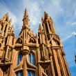 St. Anne's Church towers — Stock Photo #65168377