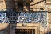 Detail of the interior in New Mosque, Eminönü, Istanbul — Stock Photo