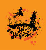 Halloween night: silhouette of witch and cat flying on broom to — Stock Vector