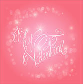 Valentine's day pink background with lights - holiday love card  — Stock Vector