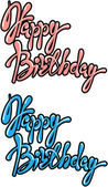Set of 2 phrases Happy Birthday, calligraphic text in pink and b — Stock Vector