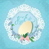 Easter greeting card with paper egg, ribbon, forget-me-not sprin — Stock Vector
