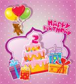 Baby birthday card with teddy bear, big cake and gift boxes. Two — Stock Vector