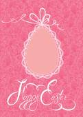 Easter greeting card with lace egg with ribbon on pink ornamenta — Stock Vector