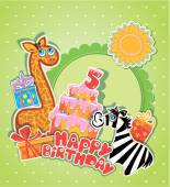 Baby birthday card with girafe and zebra, big cake and gift boxe — Stock Vector