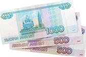 俄罗斯纸币 — 图库照片