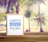 New Year card with palm trees — Stock Photo