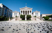 Athens university library,  Greece — Stock Photo