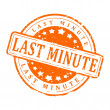 Orange stamp - last minute — Stock Photo #64614133