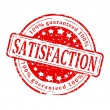 Red stamp - Satisfaction Guarantee — Stock Photo #65351811