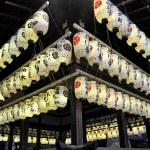 Japanese lampions — Stock Photo #58349211