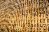 Drewniane modlitwa japońskiego tabletki z życzeniami w świątyni w Japonii — Zdjęcie stockowe