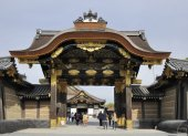 Entrance gate of Nijo Castle — Stock Photo