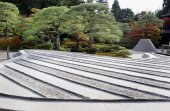 Zen garden with sand tower — Stockfoto