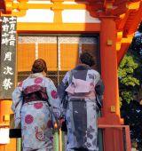 Two geisha's — Stock Photo